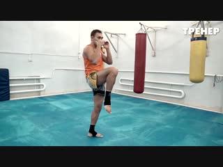 Как научиться бить ногами с нуля - Простой и понятный способ