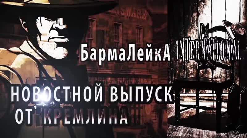 ОБЗОР СОЦ СЕТЕЙ О ДЕЛЕ ФБК - НАСТЯ РЫБКА ДЕРИПАСКА И ПРИХОДЬКО