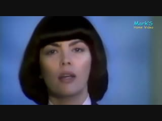 Mireille Mathieu — Bravo, Tu As Gagné