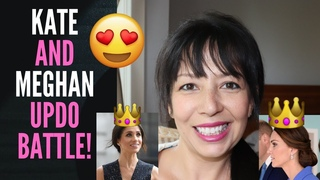 REACTING TO MEGHAN MARKLE AND KATE MIDDLETON HAIR (Which are the prettiest of their updos and buns?)