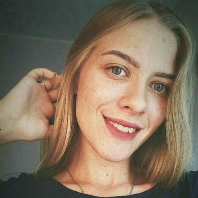Анастасия Сабынина