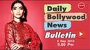 Sonam Kapoor | Salman Khan | Karan Deol | Karan Johar | Bollywood News | 6th Sep 2019 | 5 PM