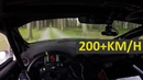 Rally POV 200 KM H Through The Forest Craziest Rally Driver You'll Not Nelieve Your Eyes
