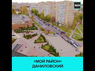 Вела из Болгарии переехала в Даниловский район Москвы  Москва 24