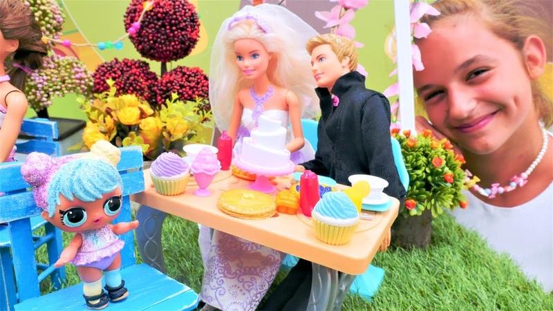 Куклы ЛОЛ на свадьбе. Барби и Кен поженились. Видео для девочек.