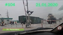 ДТП. Подборка аварий за январь 2020 №104