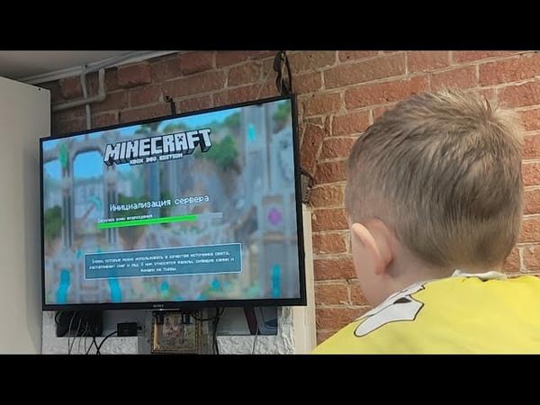 Стригу мальчика который играет в Minecraft