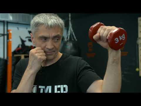 Наставник Клуба Сергей Михайлов Как новичку научиться держать руки в боксе