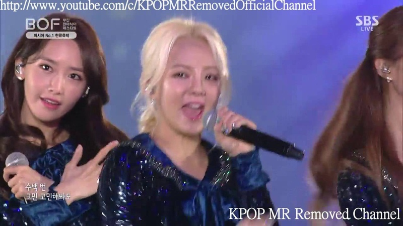 [MR Removed] 161001 Girls' Generation (SNSD) - Lion Heart (라이온 하트) (Busan One Asia Festival)