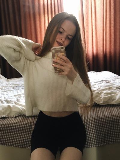 Tanya Gavrilyuk