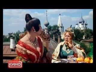 """д/ф """"Женитьба Бальзаминова"""" (тайны нашего кино)"""