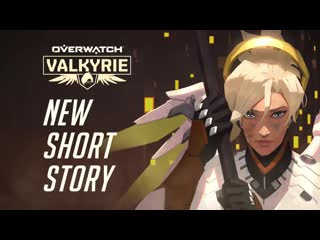 Valkyrie - New Short Story