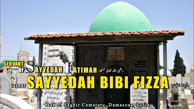 MAIDSERVANT OF BIBI FATIMA: Bibi Fizza or Fiza | She was Present In Battle of Karbala | Damascus
