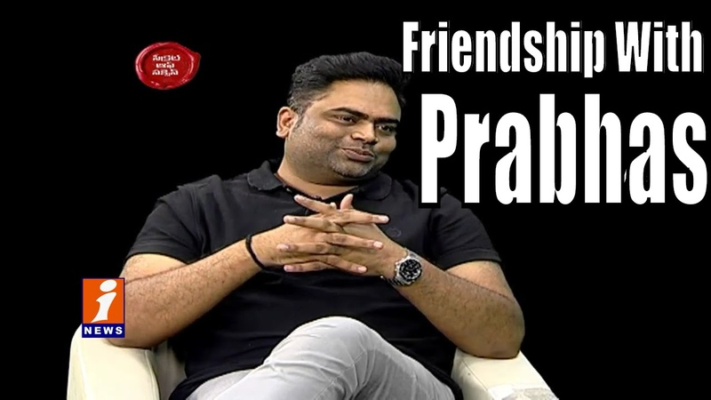 Vamsi Paidipally About Friendship With Prabhas And Debut With Munna | Secret Of Success | iNews