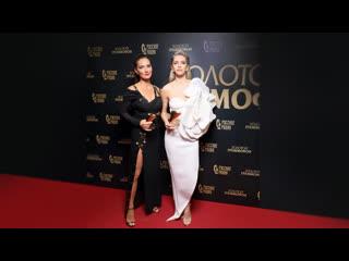 Вера Брежнева и Елена Север  Зла не держи (Золотой граммофон 2019)