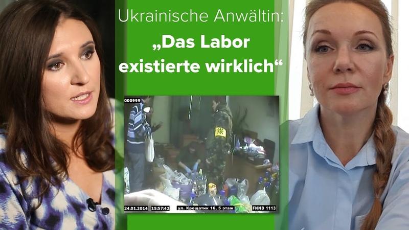 Ukraine Die Terrorzentrale des Maidan - Wussten Vertreter der Deutschen Botschaft davon