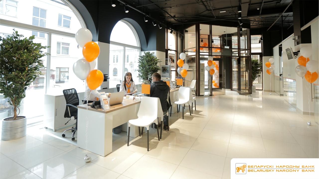 Бонусы к открытию нового офиса БНБ-Банка в Бресте: РКО за 1 рубль и карты Visa бесплатно!