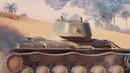 World of Tanks: Не попал в ЛРН 104