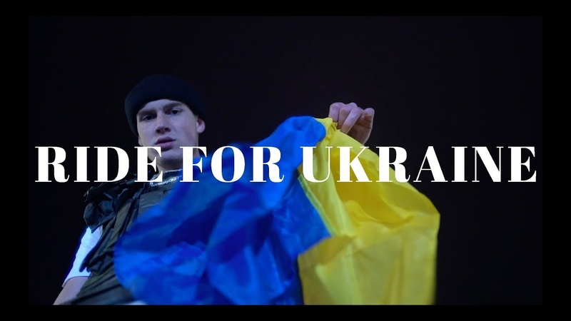 Tricky Nicki - Ride for Ukraine (Official Music Video)