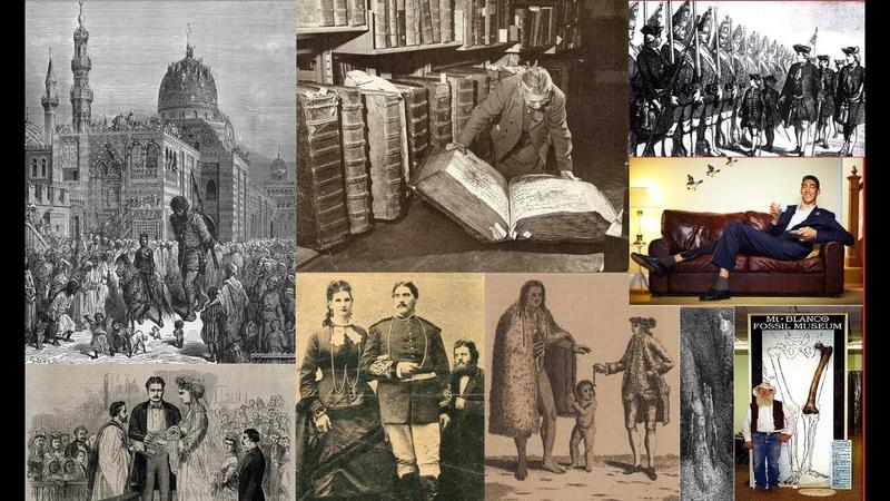 Великаны, сказка или скрытый геноцид целого народа