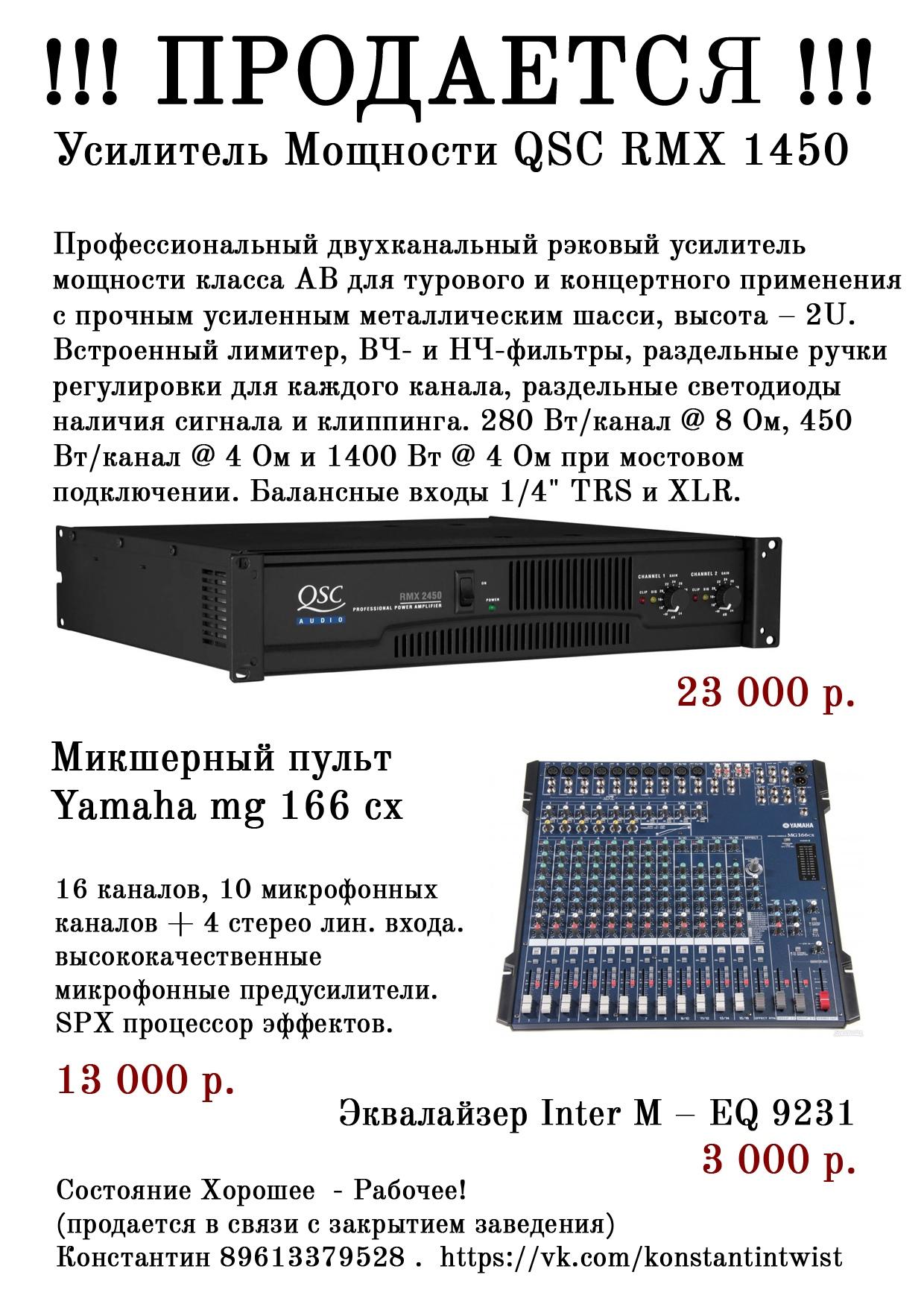 Ночной клуб, бар «ИнсайД» - Вконтакте