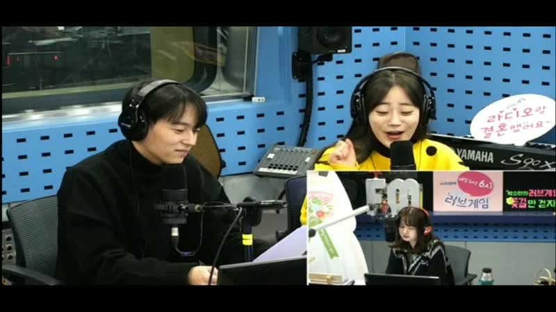191204 Hur Youngji и Byung Hun на SBS Power FM Park Sohyuns Love Game