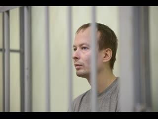 Оглашение решения суда по мере пресечения для обвиняемого в убийстве девушек с Уктуса