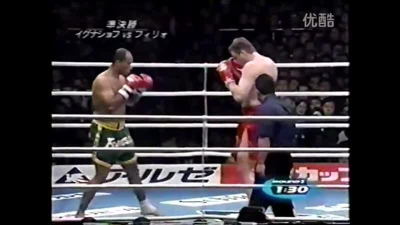 20 2001 12 18 Francisco Filho vs Alexey Ignashov K 1 World Grand Prix 2001 Semi Finals 2