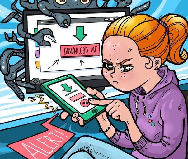 Интернет, безопасный для ребенка, изображение №5