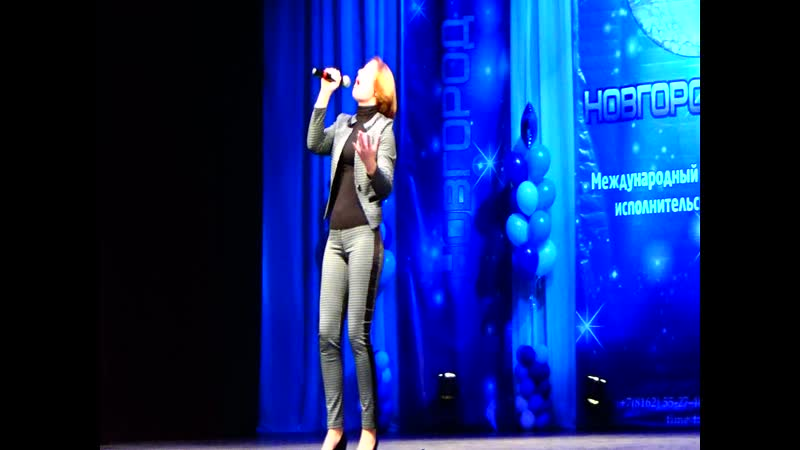 Международный вокальный конкурс НОВГОРОД-FEST Дарья - лауреат 1-ой степени