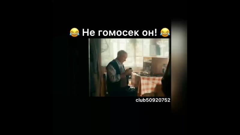 Физрук Валя не гомосек 1080p .mp4