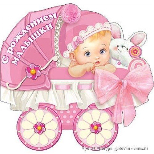 существуют поздравления с рождением крошки фотостудий иркутска