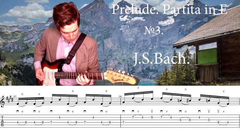 Preludio from Violin Partita №3 In E Major electric guitar with tabs guitar cover