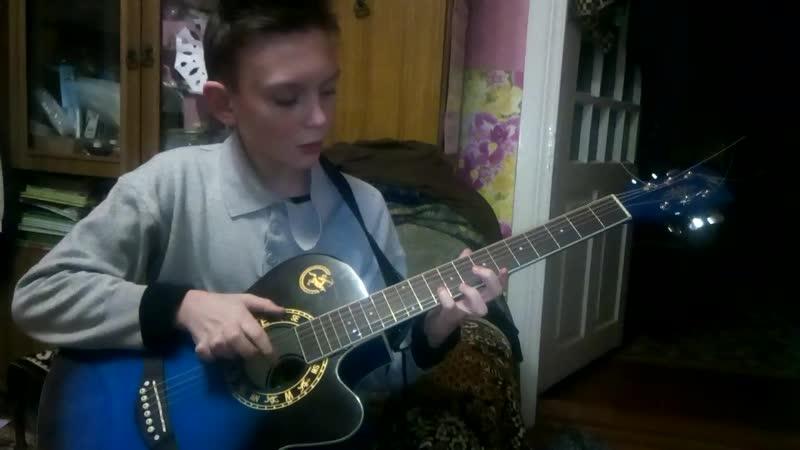 Первые шаги на гитаре