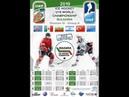 2019 IIHF ICE HOCKEY U18 WORLD CHAMPIONSHIP Division III: Iceland - Turkey