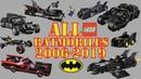 ALL Lego BATMOBILES 2006 2019