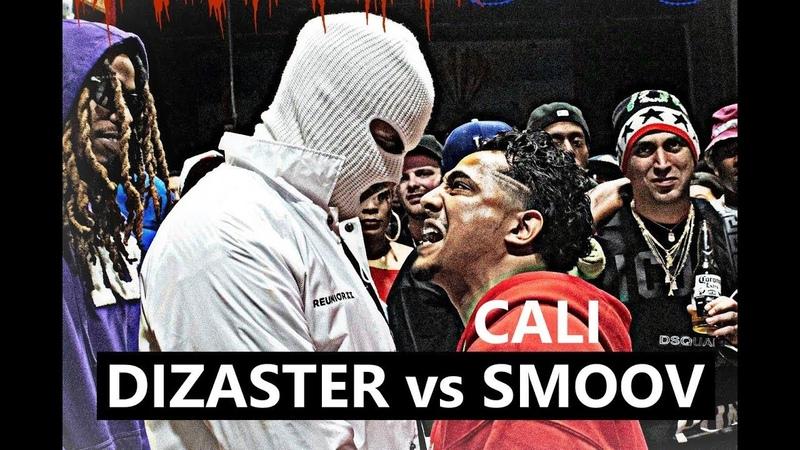 Dizaster vs Cali Smoov AHAT Rap Battle