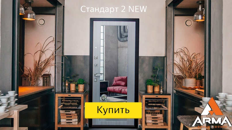 с 0 до 7,5 млн за год (ROMI 768%) с помощью Я.Директ — входные двери в розницу в Москве, изображение №11