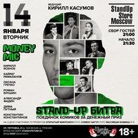 14 января! StandUp Store Moscow. МАНИМАЙК