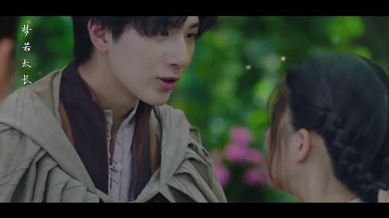 Sendi Liu 劉森迪 For what 為 Prodigy Healer 青囊傳 OST