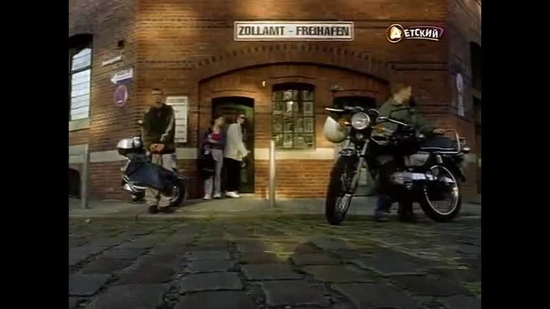 Детективы из табакерки. 1 сезон, 5 серия