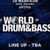 29.02 - World of Drum&Bass - Arena