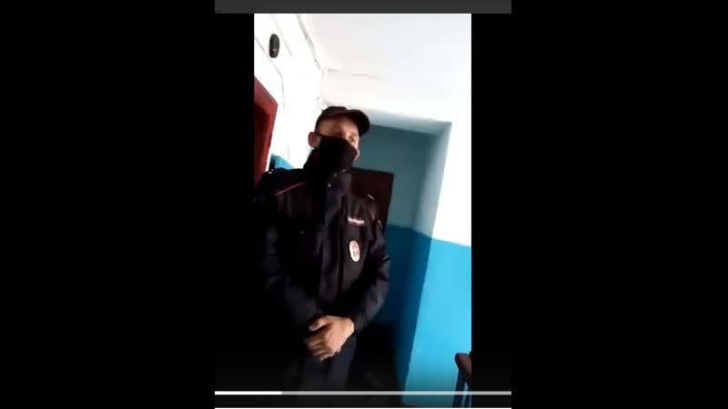 Полицаи не знают о Приказе МВД РФ № 615 п.53 и о Междунородных Актах от 02.04.2020г.