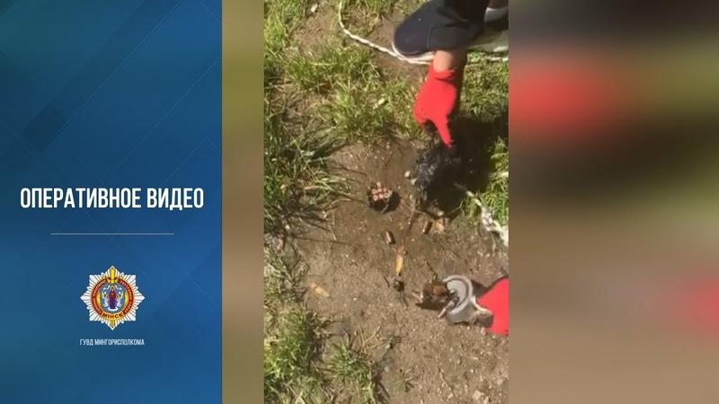 Патроны и гранатные запалы минчанин выловил из водохранилища Минска