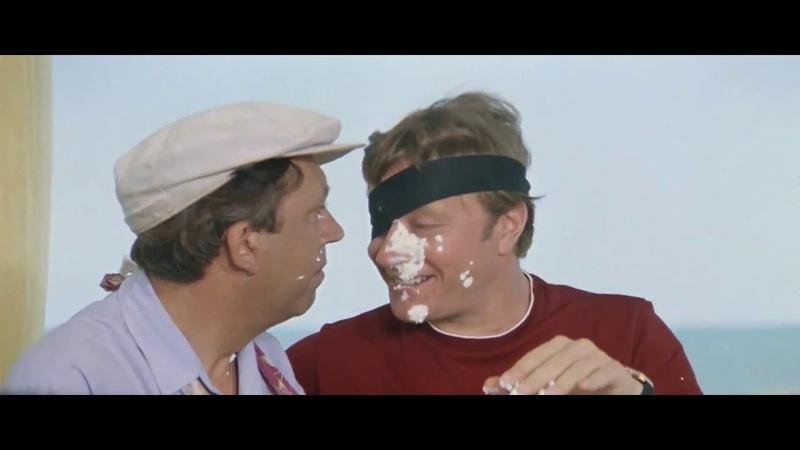Выстрел мороженным Хороший мальчик Бриллиантовая рука 1968 г