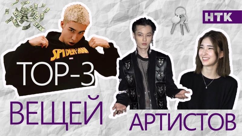 Без чего не могут обойтись q-pop артисты Ninety One, JUZIM, MadMen, EQ и другие