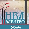 НВЛ-Электро Светильники Опоры освещения Монтаж