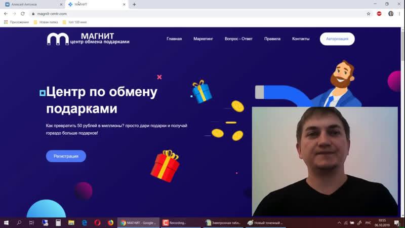 ТЕБЕ НУЖНЫ ДЕНЕЖНЫЕ ПОДАРКИ Регистрации открыты vk.cc9Tg518