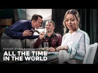 All the time in the world/alina lopez [puretaboo]