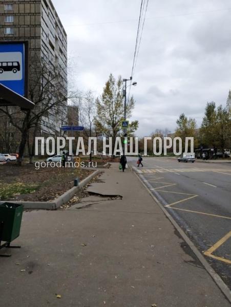 Дорожные службы починили светофор на Ташкентской улице